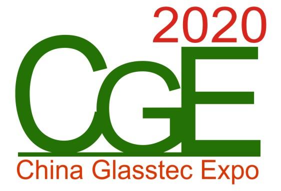 2020广州国际防火玻璃及耐火门窗幕墙展览会