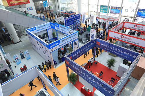 2020年第五届上海国际医药化工设备及新材料展览会
