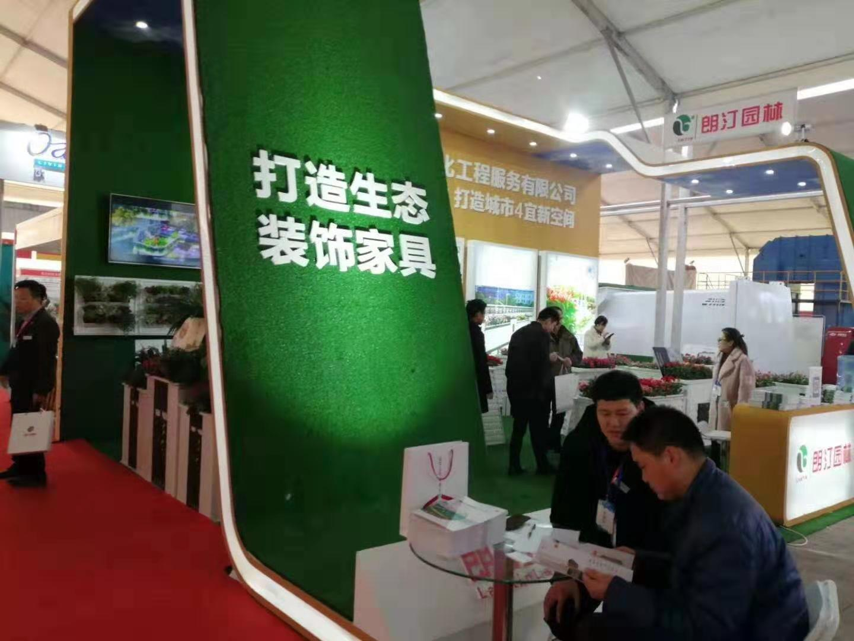 2019第五届杭州国际园林景观产业展览会