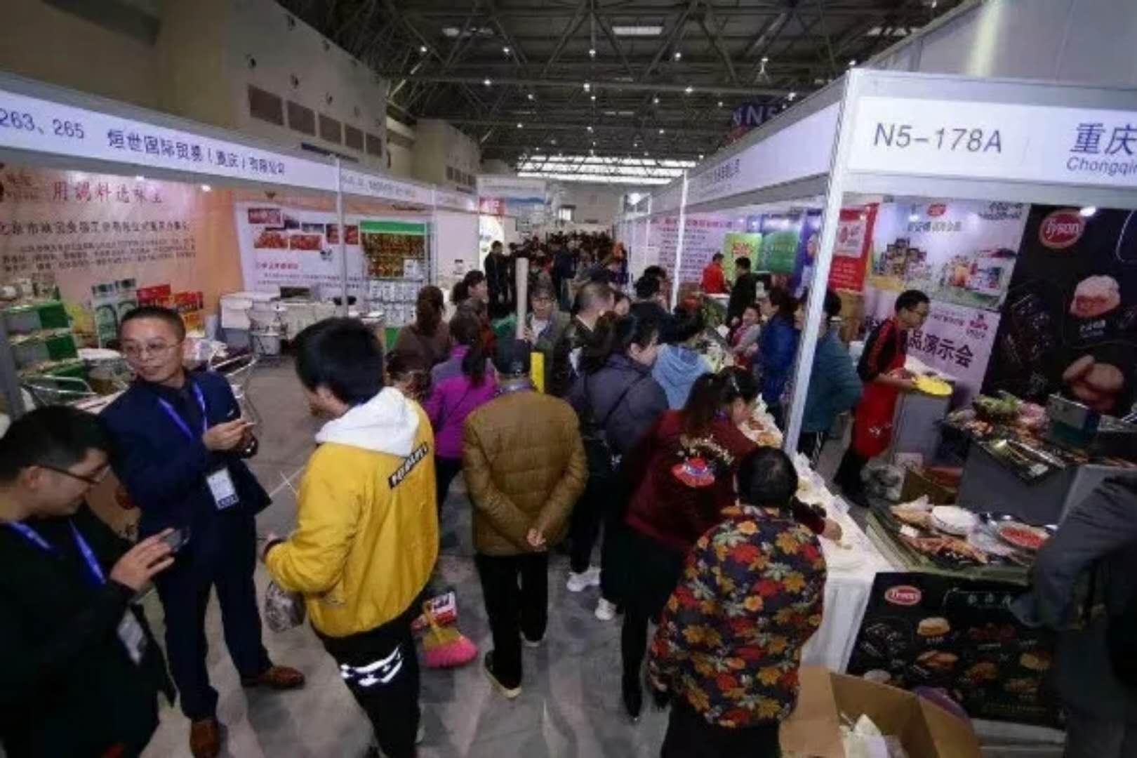 2019第二届重庆国际糖果零食及休闲食品展览会