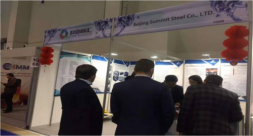 第八届越南金属加工与焊接技术国际展览会