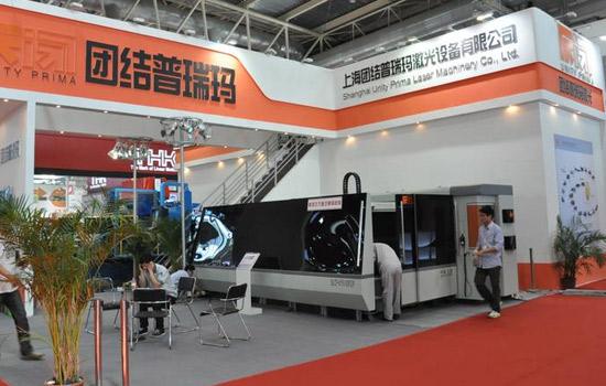2018年广州先进制造与智能工厂展