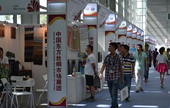 2017年深圳品牌授权展览会