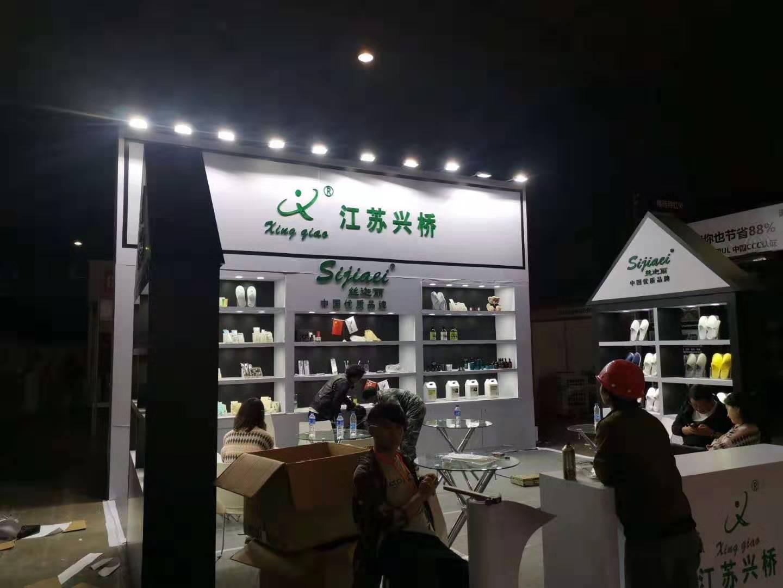 2020重庆国际火锅食材用品展览会
