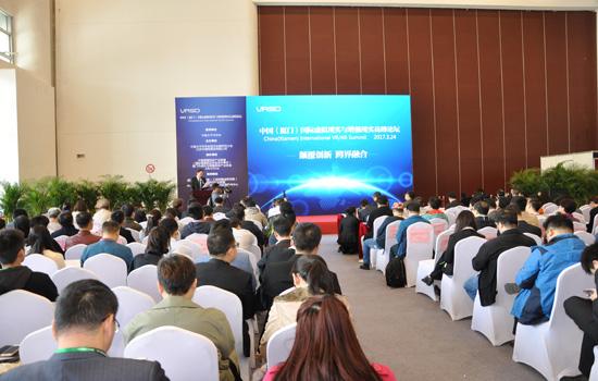 2018年美国拉斯维加斯电子元器件订货会及研讨会