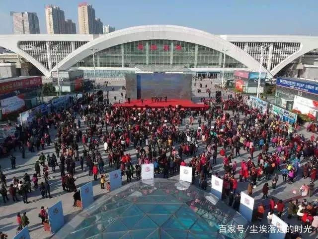 第十五届孝文化旅游节暨老年健康产业博览会
