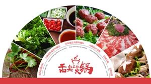 2020上海国际火锅餐饮加盟展