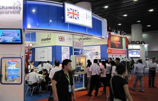 柬埔寨金边国际汽车配件展览会