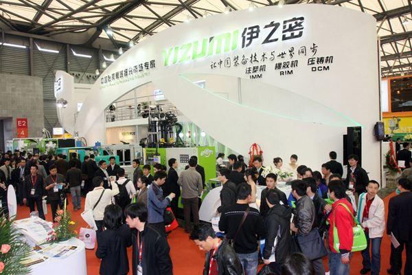2017年上海太阳能光伏工业展览会暨中国新能源博览会
