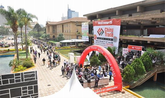 2017年北京儿童教育及产品展览会
