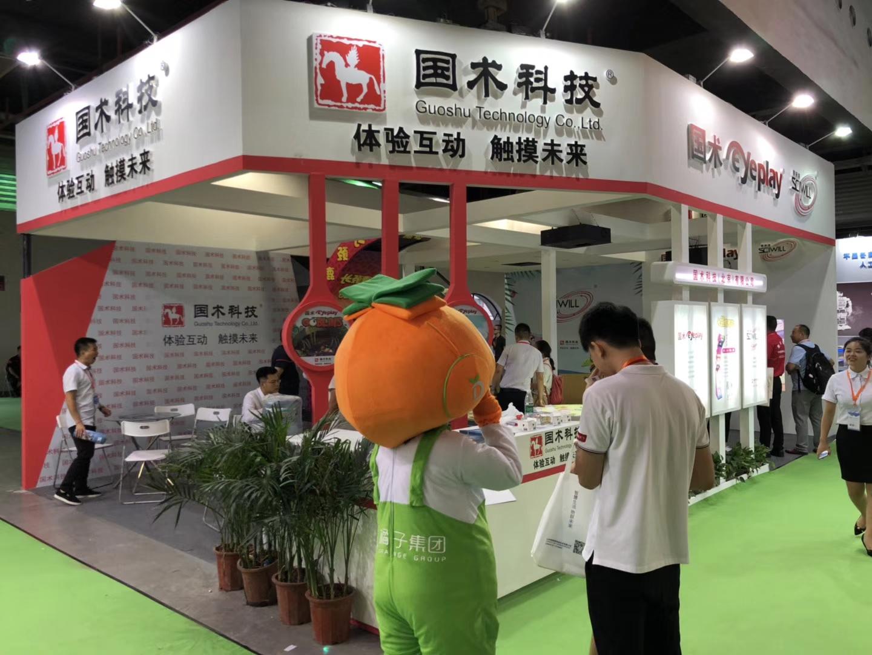 2019中国(北京)国际现代教育新技术装备展览会