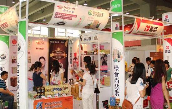 泰国曼谷国际农业展览会