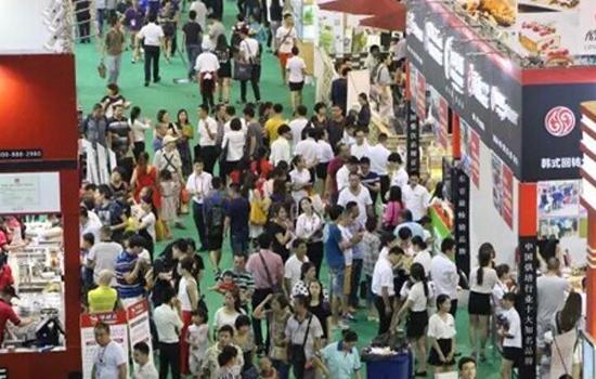 2017年香港贸发局香港书展