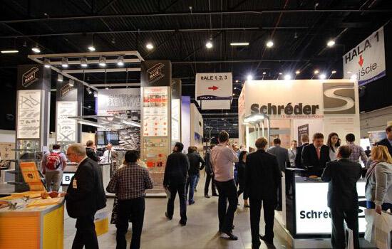 2018年中国国际户外用品及装备展览会