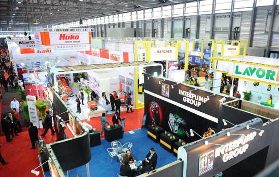 意大利里米尼国际环保技术展览会