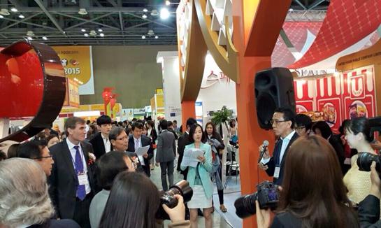 2017年上海海外置业移民留学展览会