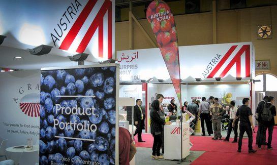 2017年烟台国际果蔬农业展览会