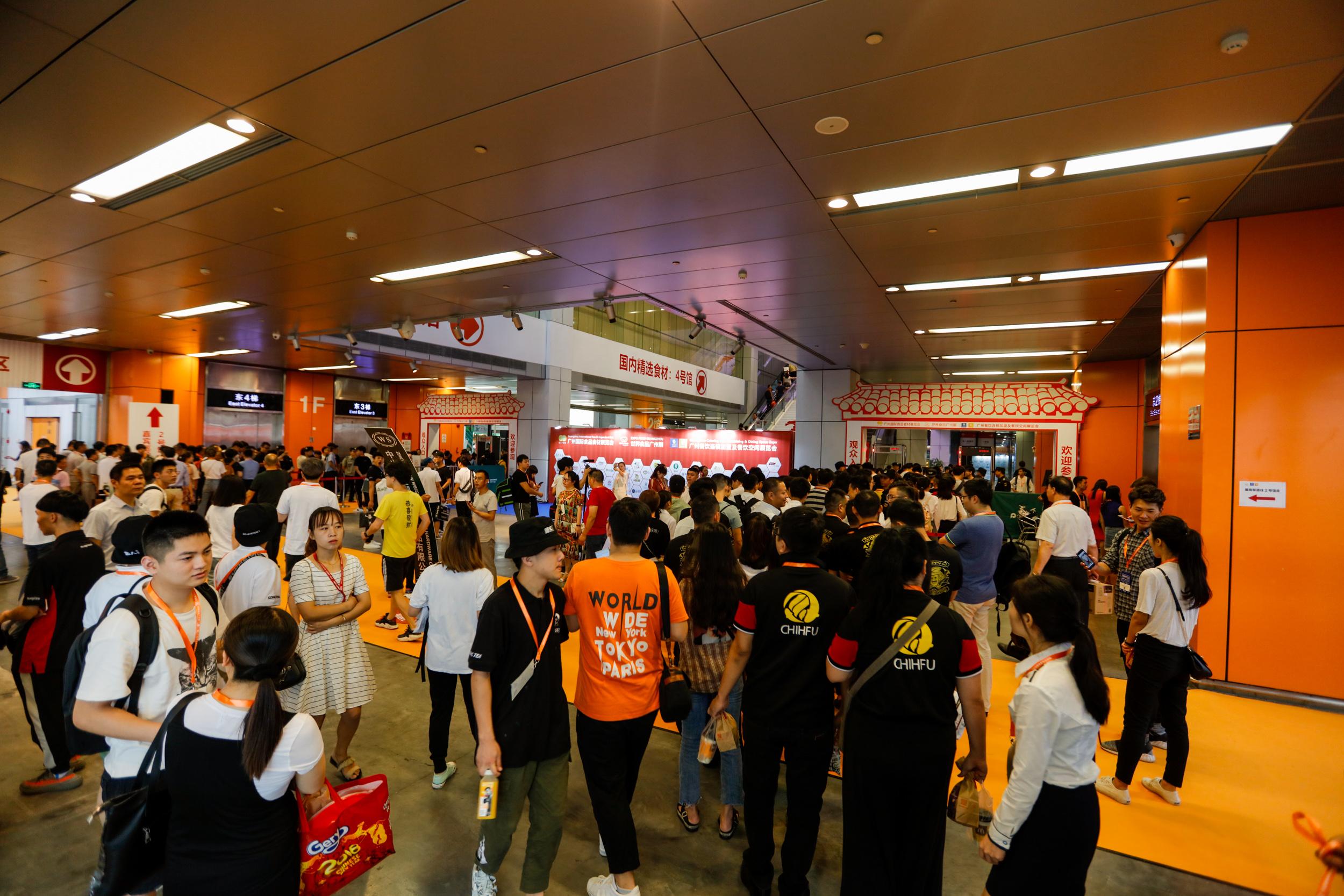 2019广州国际食品及饮料博览会