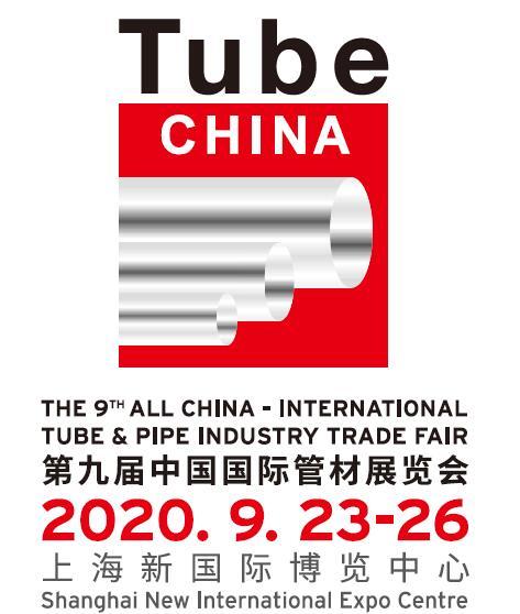 2020中国管材管件展览会