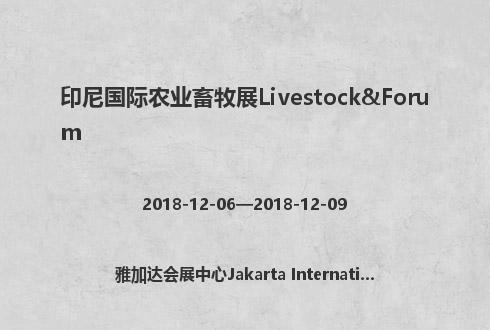 印尼国际农业畜牧展Livestock&Forum