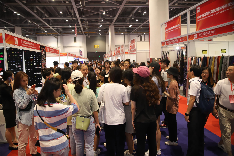 2019第23届中国(杭州)国际纺织服装供应链博览会