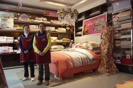 深圳国际健康睡眠产业博览会