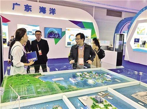 2019中国(深圳)海洋经济及海工装备博览会