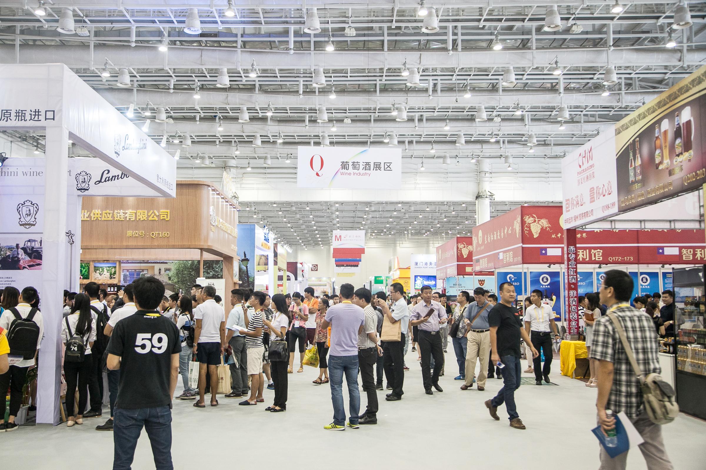 2017年中國餐飲交易博覽會