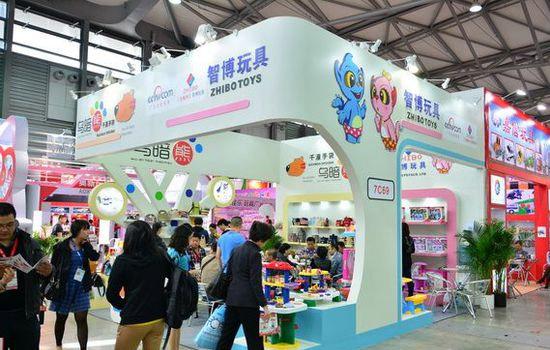 香港國際玩具及禮品展暨亞洲禮物文具展覽會