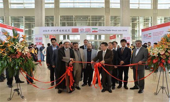 2017年阿联酋迪拜五大行业展览会