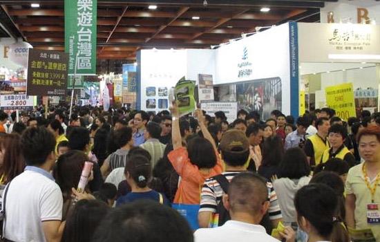 2017年日本千叶国际自行车展览会