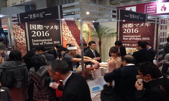 2017年台湾食品展