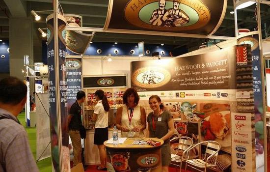 2018年土耳其伊斯坦布尔食品配料展览会