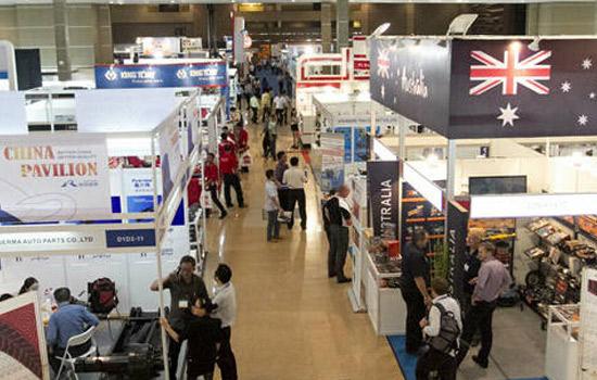 秘鲁利马国际汽车零配件展览会