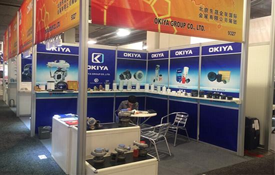 台湾台北国际体育用品展览会