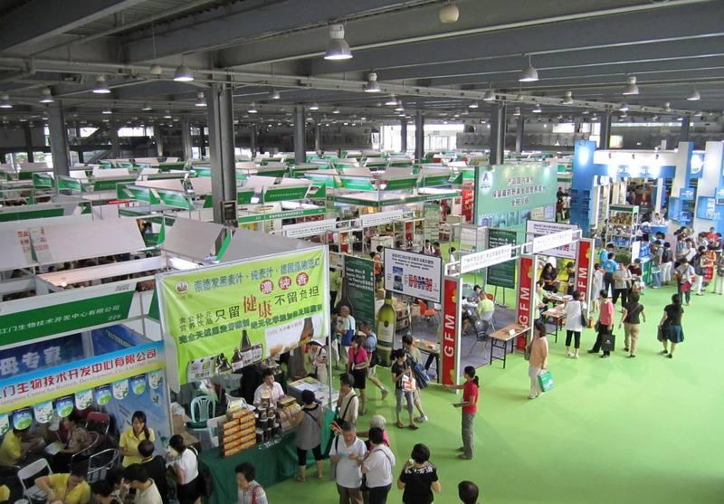 2017年北京养老产业展览会
