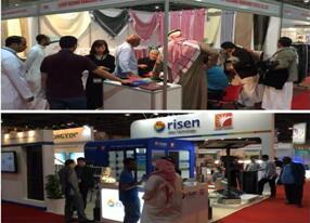 2017年马来西亚国际电线电缆展览会