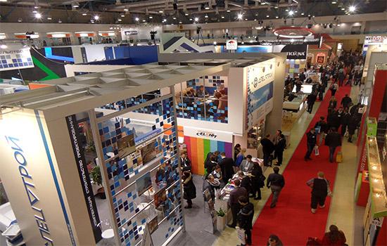 法国巴黎国际供暖、制冷、空调、新能源及家用电气展览会