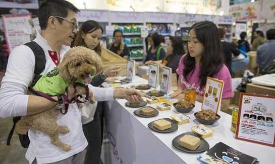 2018年香港宠物用品展览会