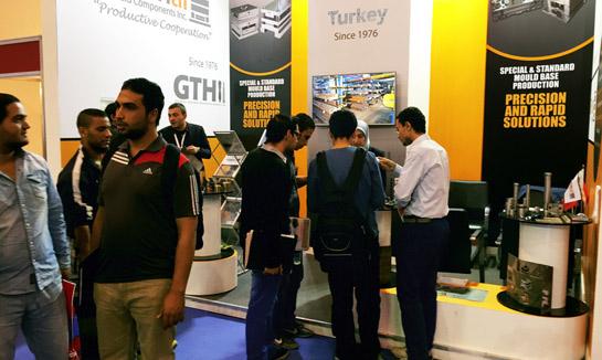 2017年杭州紧固件产业博览会