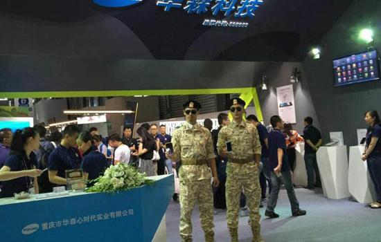 2017年上海网货交易会暨电子商务博览会