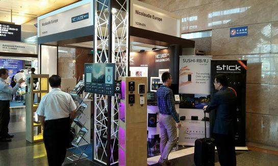 2018年沙特吉达五大行业建筑贸易博览会