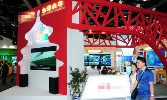 2017年北京秋季房展