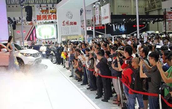 2018年广州国际汽车零配件及服务用品展览会