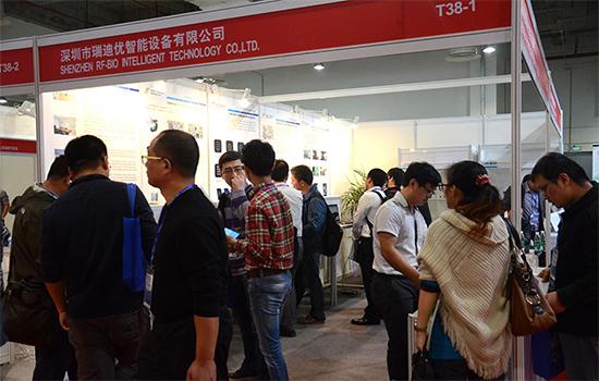 2018年上海国际机器人展