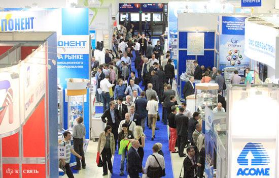 捷克布拉格电工及电子国际贸易展览会