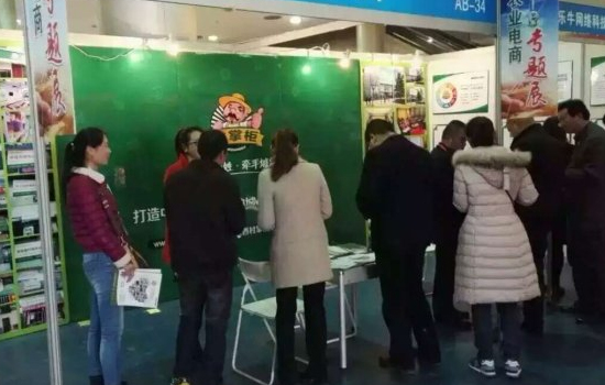 2018年俄罗斯莫斯科粮食、饲料及配料展览会
