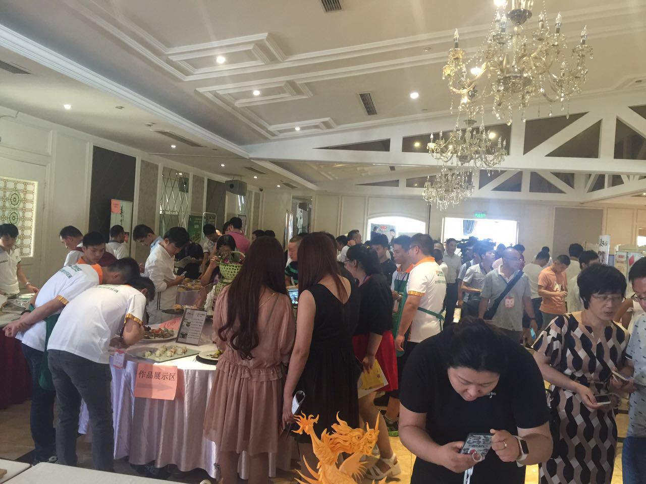 2018年上海国际有机食品和绿色食品博览会