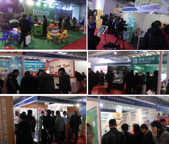 2017年北京国际幼教装备及用品展览会