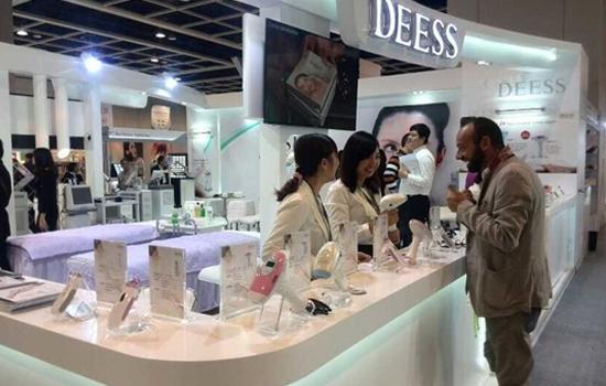 2018年北京国际高端美容美发美体化妆用品展览会